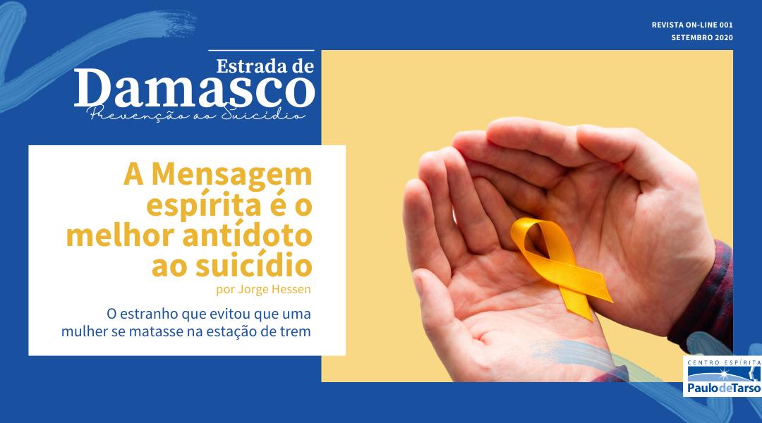 A mensagem espírita é o melhor antídoto ao suicídio